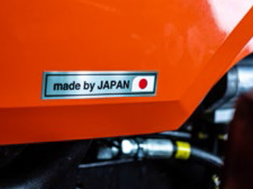 Made by Japan